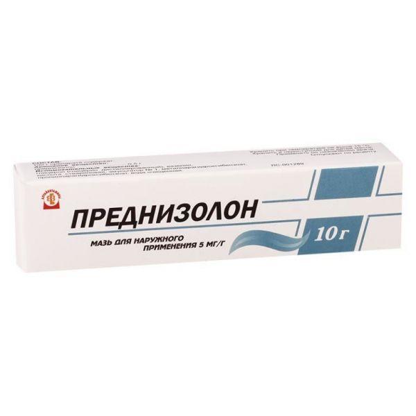 Преднизолон в ампулах: инструкция по применению, показания и противопоказания, дозировка, побочные действия, аналоги глюкокортикоида