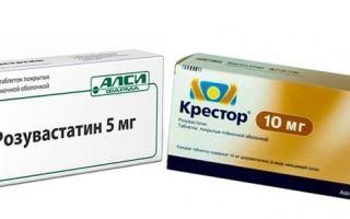 Чем отличается розувастатин от аторвастатина?