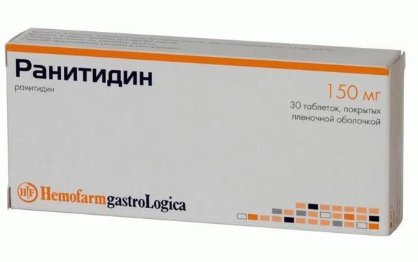 Ранитидин таблетки: инструкция, отзывы, аналоги