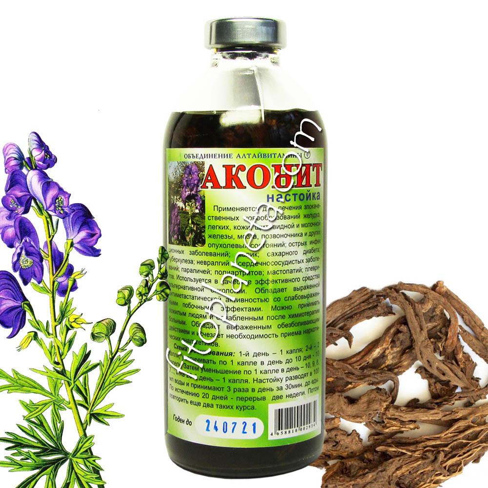 Трава аконит лечебные свойства и противопоказания