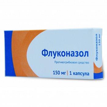Флуконазол таблетки