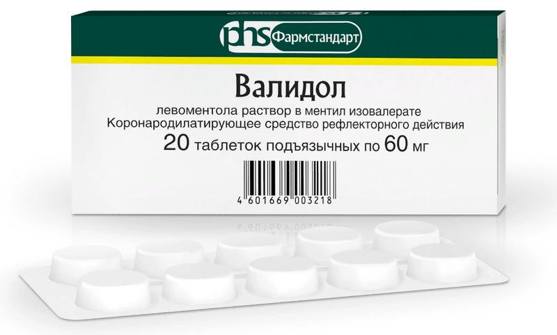 Для чего назначают таблетки валидол: инструкция и отзывы людей