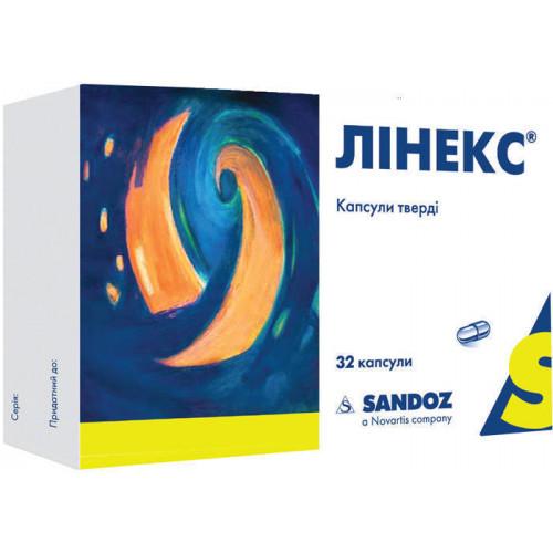 Линекс, инструкция по применению, цена, аналоги, отзывы врачей, видео