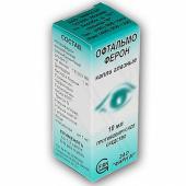 Офтальмоферон (глазные капли): инструкция, цена, отзывы, дешевые аналоги
