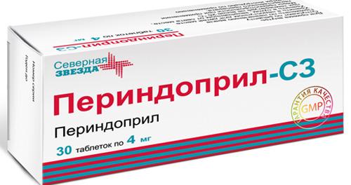 Стопресс инструкция по применению цена отзывы аналоги таблетки