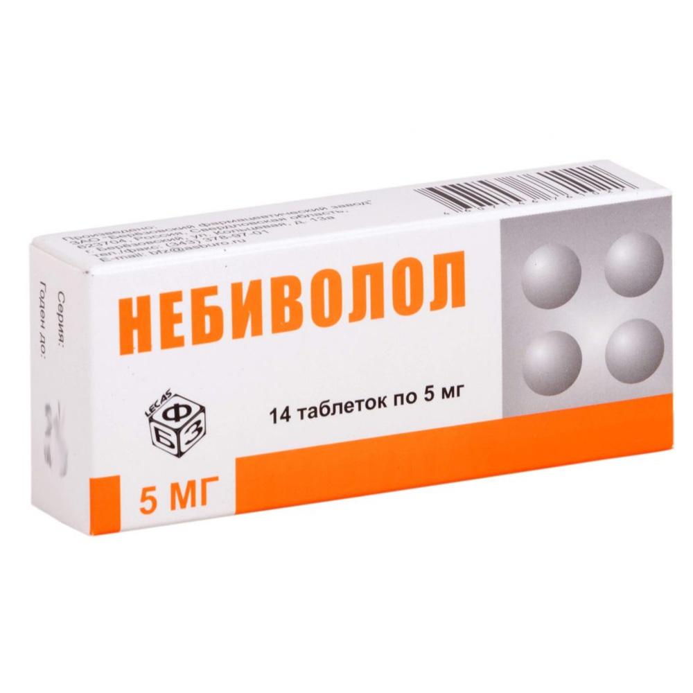 Лерканидипин: таблетки 10 мг и 20 мг
