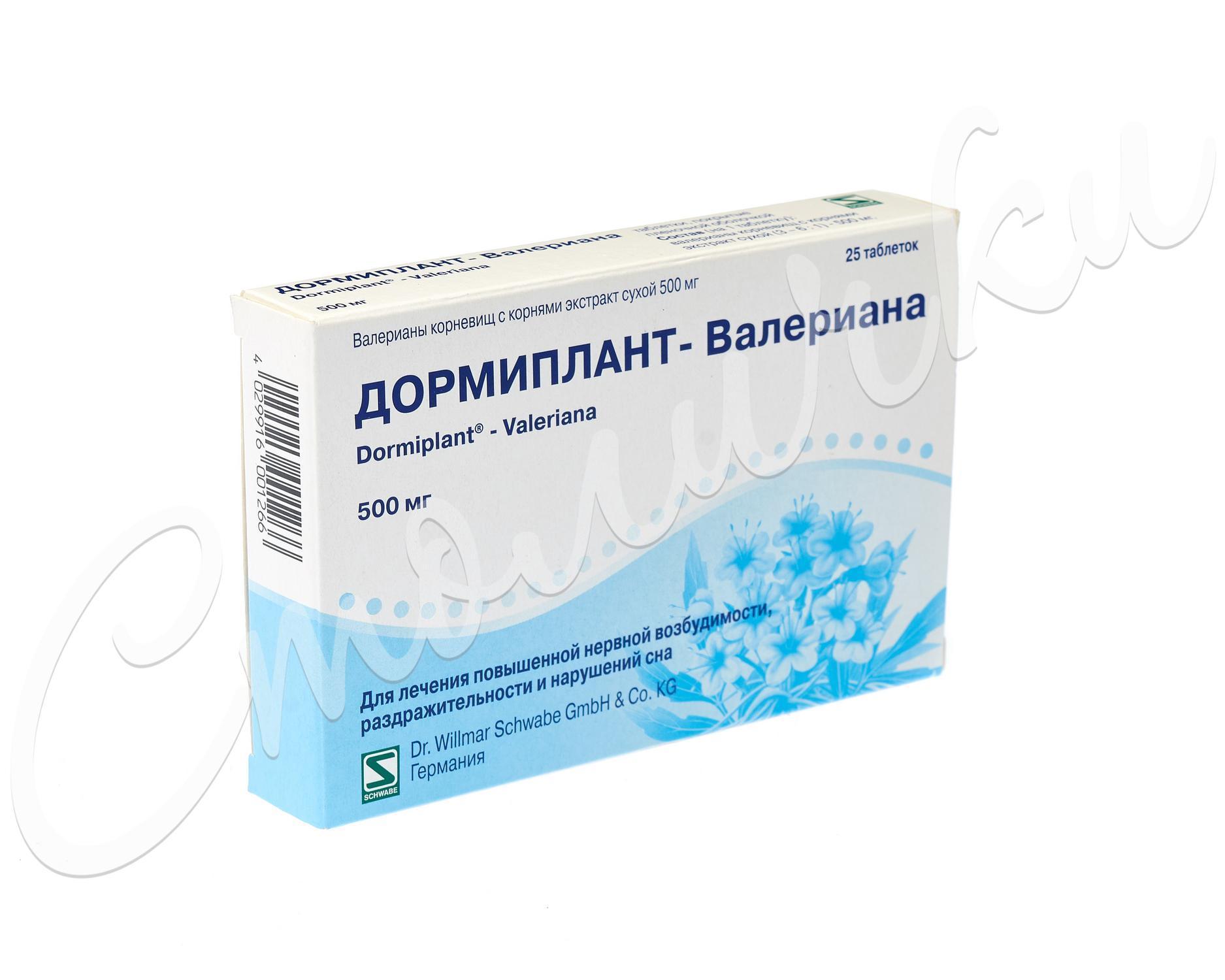 Валерианы экстракт – инструкция по применению таблеток, отзывы, цена