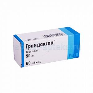 Грандаксин: инструкция, применение и общие сведения о препарате