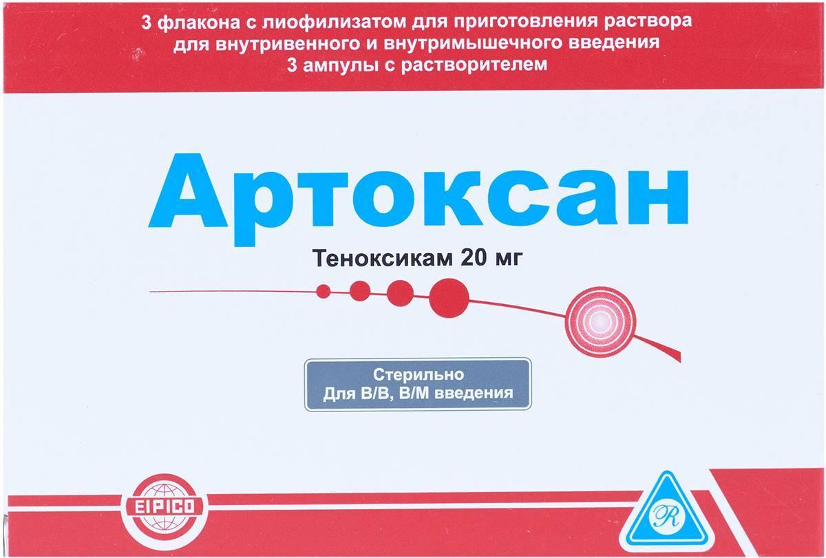 Артоксан: как снять боль и не навредить организму