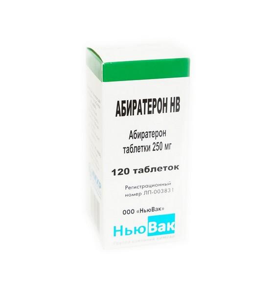 Aбиратерон (абиратерона ацетат)