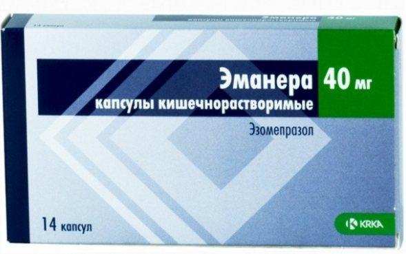 Препарат эзомепразол: противопоказания и показания к применению