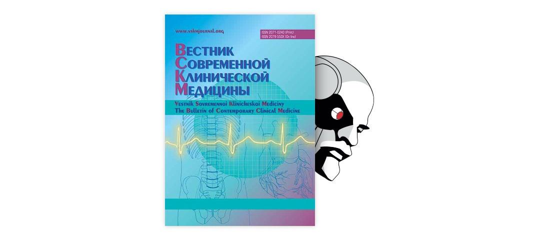 Дуодено-гастральный рефлюкс: причины, симптомы, диагностика, какими препаратами проводится лечение желчного рефлюкса