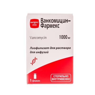 Ванкомицин инструкция по применению