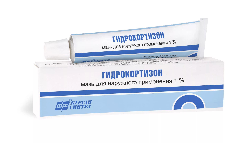 Кальципотриол: инструкция по применению, цена мази, отзывы на medside
