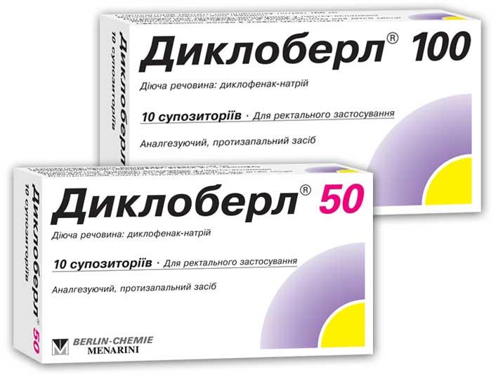 «диклоберл» (уколы): инструкция по применению, цена в аптеке, аналоги