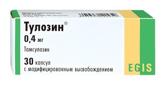 Препарат: цернилтон в аптеках москвы