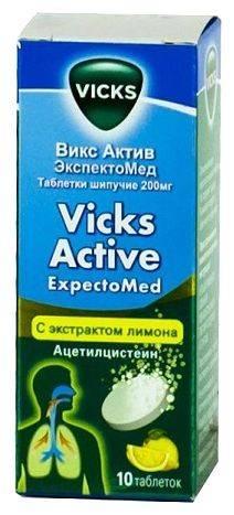 «викс актив» для детей: инструкция по применению