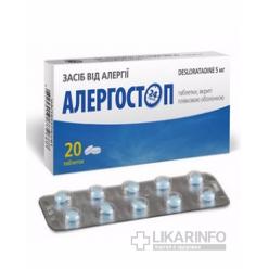 «перитол»: инструкция по применению препарата, цена и аналоги. отзывы об эффективности «перитола» для набора веса