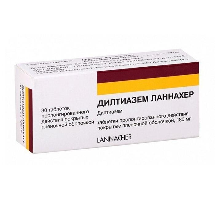 Таблетки дилтиазем ланнахер инструкция по применению, 90 мг