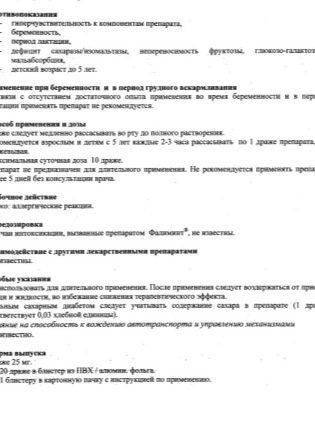 Долипран. инструкция по применению, цена, аналоги, отзывы