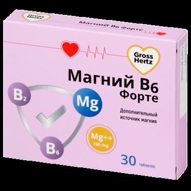 Для чего назначают препарат магне в6 при беременности, для ребёнка и взрослым? как принимать и побочные эффекты