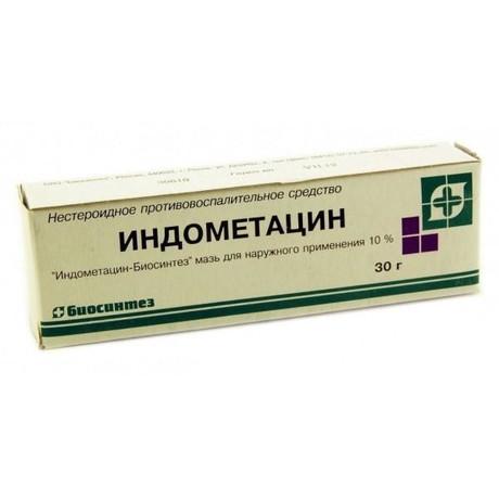 Свечи с индометацином. названия препаратов, показания к применению, дозировка