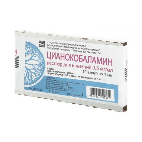 Цианокобаламин в таблетках. инструкция по применению, цена, отзывы