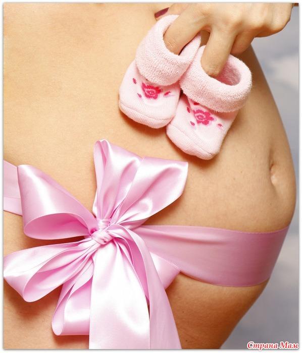 Какой минимальный промежуток между беременностями должен быть?