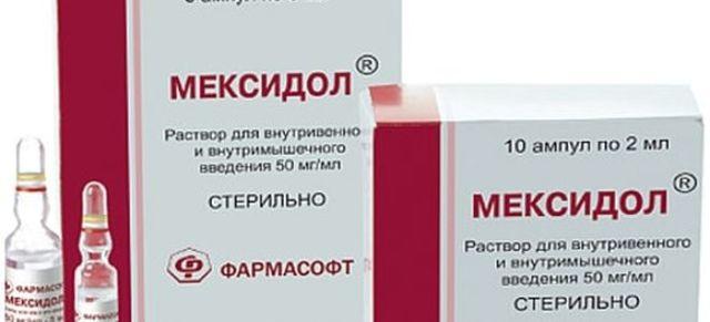 Мексидол инструкция по применению (таблетки 125 мг)