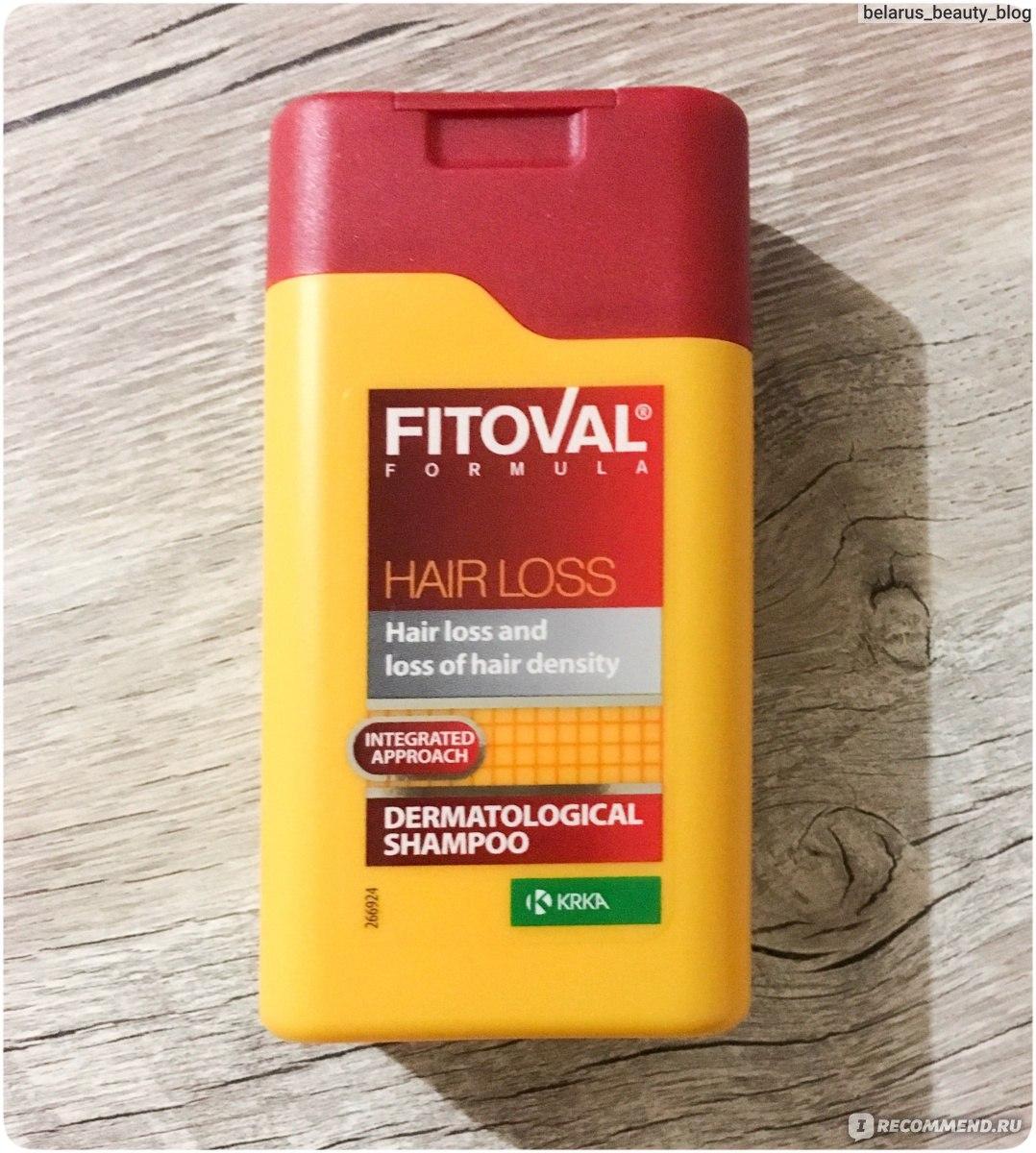 Поможет ли от выпадения волос шампунь «фитовал»?