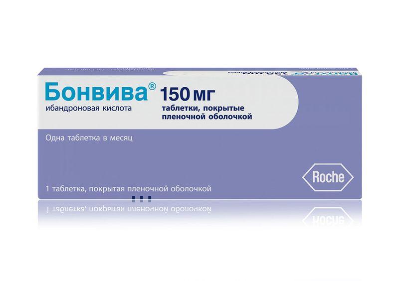 Таблетки 150 мг и 300 мг ранитидин: инструкция по применению, отзывы и аналоги