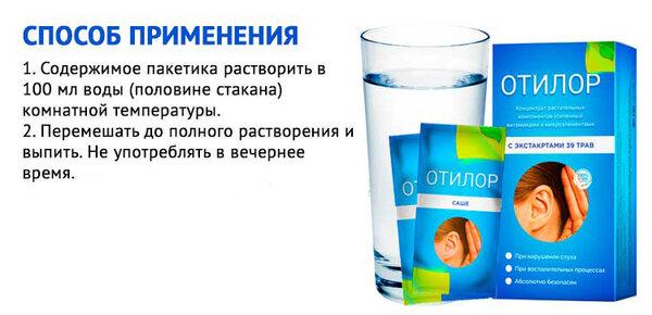 Прополис на спирту: от чего помогает, лечебные свойства, способы применения, противопоказания