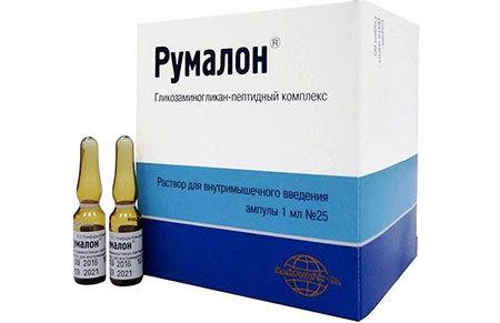 Дексалгин 25 (таблетки): инструкция по применению