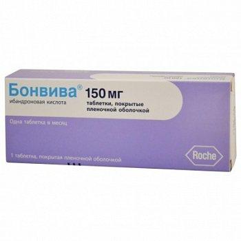 Как принимать таблетки и раствор бонвива при остеопорозе