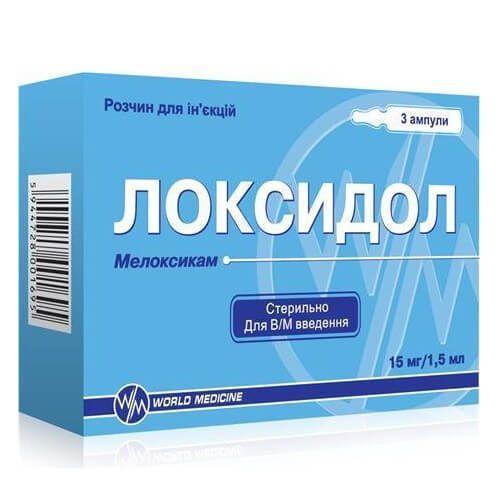 Локсидол  - инструкция и отзывы. цена в аптеке.