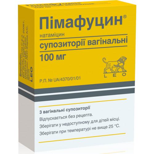 Пимафуцин крем: подробная инструкция по применению, от чего помогает, аналоги и отзывы женщин