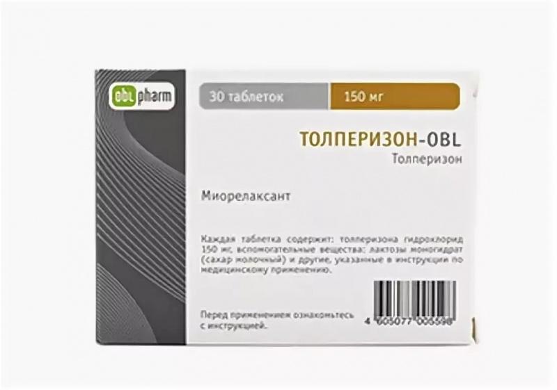 Инструкция по применению препарата толперизон
