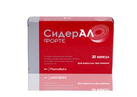 Миртилене форте, капсулы 177 мг, 20 шт.*