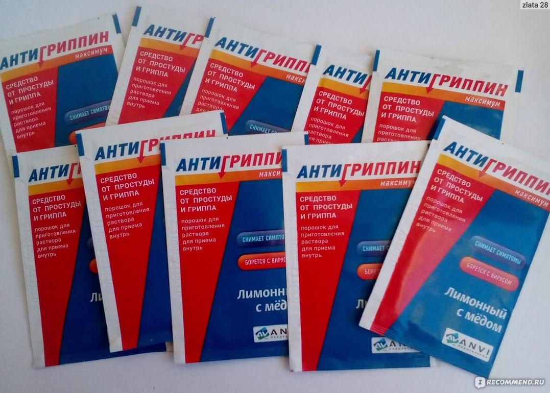 Антигриппин аптекарский – инструкция по применению капсул, отзывы, цена