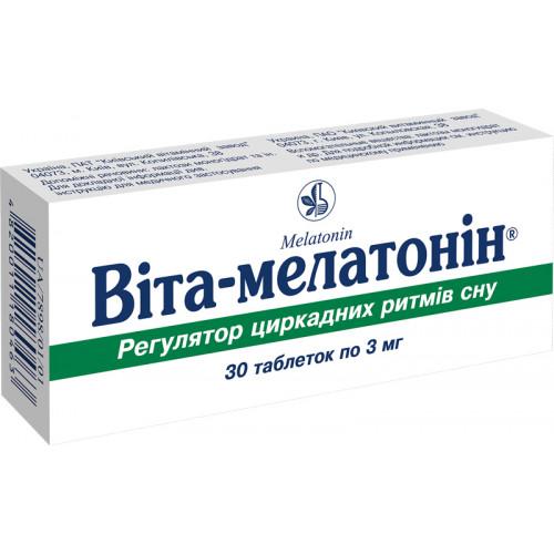 Инструкция по применению препарата золпидем и его аналоги