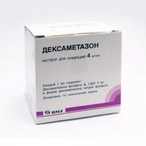 Показания к применению уколов бетаметазон