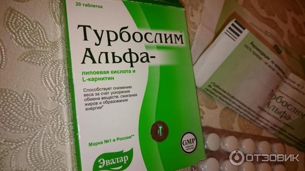 """""""турбослим альфа"""": отзывы. лучшие таблетки для похудения"""
