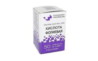 Гемафемин при климаксе поможет уравновесить психоэмоциональное состояние женщины