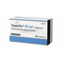 Эдарби — лекарство в таблетках от повышенного давления