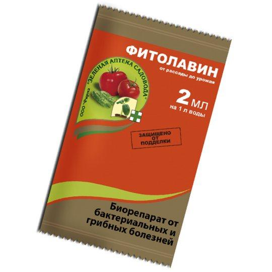 Инструкция по применению фитолавина и сроки обработки растений