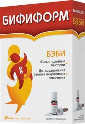 Бифиформ для детей: инструкция по применению детскиой формы для детей до года, отзывы