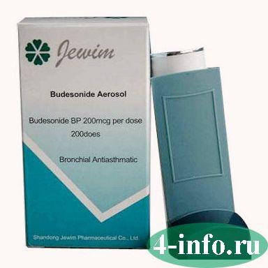 Будесонид побочные эффекты. будесонид (budesonide). показания к применению, противопоказания