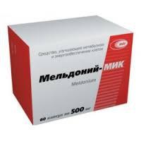 Мельдоний — польза и вред для организма