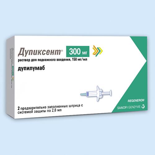 Иммуноглобулин противостолбнячный человека - инструкция по применению, 2 аналога