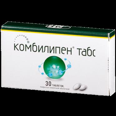 Нейровитан: инструкция по применению, аналоги и отзывы, цены в аптеках россии